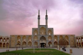 New York Times: Travel to Iran